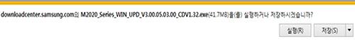 M2029 설치파일을 오른쪽에 보이는 실행버튼 선택 화면
