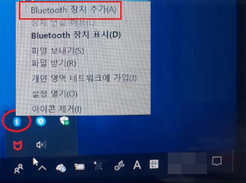 윈도우 바탕화면에서 작업표시줄의 오른쪽 아래 블루투스 아이콘 클릭 후 맨 위의 블루투스 장치 추가 선택 화면
