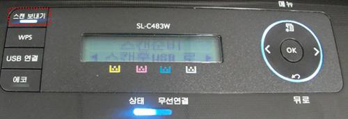 제품 조작부 LCD 왼쪽 상단에 보이는 스캔 보내기 버튼 선택 화면