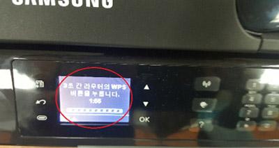 3초간 라우터의 wps 버튼을 누릅니다. 라고 액정화면에 표시된 예시 화면