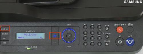 제품 앞면 조작부 중간의 복사버튼을 누른 후 왼쪽 위에 있는 신분증 복사를 누르는 위치 화면