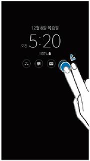 확인할 내용의 아이콘을 손가락으로 빠르게 두 번 클릭합니다.