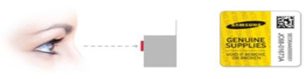 보증 라벨을 기울여서 바탕색상 노란색에서 녹색으로 변하는지 확인하는 예시 화면