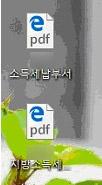 epdf문서 예시 화면