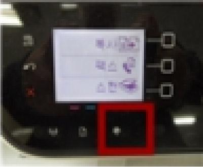 메뉴 선택 화면