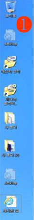 ① 복구 완료 후 바탕화면에 남아있는 아이콘 모양들