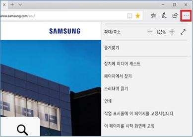 오른쪽 상단의 ...아이콘을 클릭하는 화면
