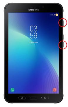왼쪽의 전화버튼과 볼륨 아래키를 동시에 눌러 다시 시작