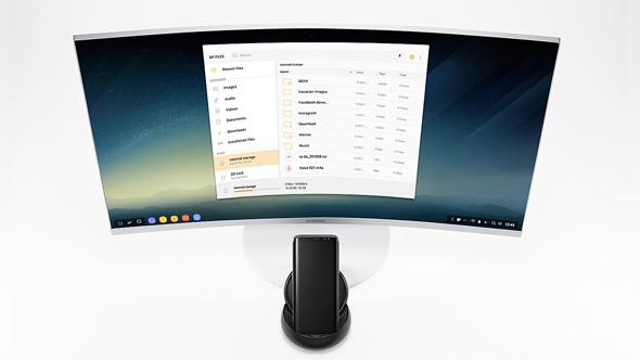 삼성 덱스와 휴대폰과 모니터를 연결한 화면