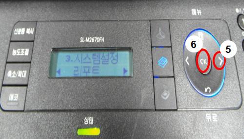 오른쪽에 있는 화살표 아래 이동버튼 누른 후 리포트 선택 화면
