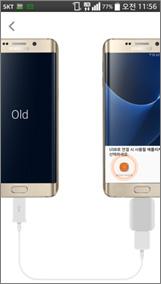두 제품이 연결된 경우 화면에 연결된 두 기기가 표시됩니다.