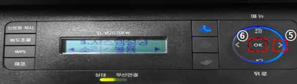 오른쪽 화살표 방향키를 눌러 소리/볼륨 표시되었을때 ok버튼 누르는 화면