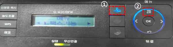 제품 조작부 오른쪽편에 있는 팩스 버튼 누르고 바로 오른쪽 옆에 있는 메뉴버튼 누르는 화면