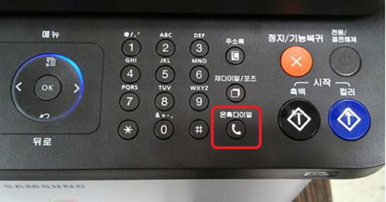 조작판 오른쪽 아래 #버튼 옆에 온훅다이얼 버튼 위치 안내 화면