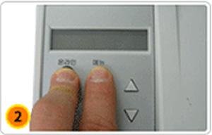 온라인과 메뉴 버튼 동시에 누르는 화면