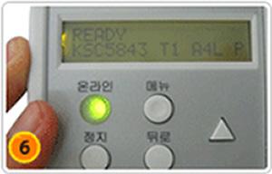 ready ksc5843 t1 a4l 화면