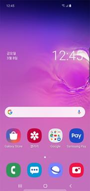 홈 화면 앱이 보이는 화면